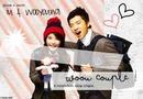 iu and woo yong