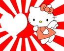 Hello Kitty Rouge & Blanc Coeur