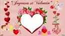 joyeuses st valentin