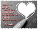 pour toi que j aime