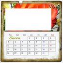 Calendario Enero 2015