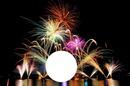 Ano Novo / New Year