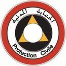 service nationale de la protection civile