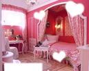 O quarto dos sonhos de todas as meninas