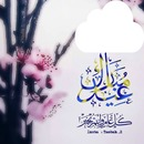 www.khouya51@hotmail.dr