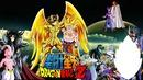 DRAGON BALL Z VS SAINT SEIYA