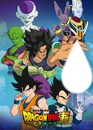 dragon ball super broly 260