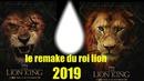 le roi lion film sortie 2019.230