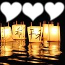 Lanterne japonaise <3