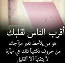 lahreche mohamed