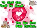 beso en corazones