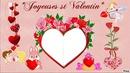st valentin 2 photos