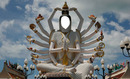 Déesse Shiva
