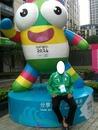 nanjing china 2014