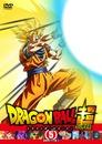dragon ball super broly 170.0
