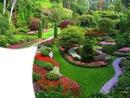 Parc fleuris