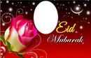 Eid Mubarak rosa