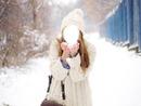 wiam neige