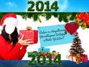 2014 noel
