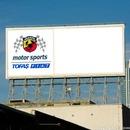 Tofaş - Fiat Abarth Motorsports Pano Resmi