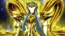 chevalier du verseau