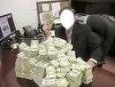 plein de cash