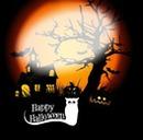test halloween