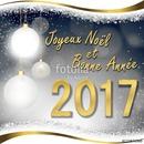joyeux noel 2017 a tous