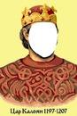 portret na Car Kaloqn
