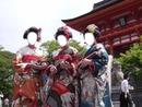 Martial Arts :Japan Sister