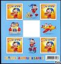 timbres collector oui-oui