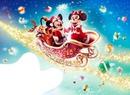 Noël (Disney)
