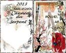 *2013 l'année du Serpent*