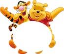 Tigrou & Winnie