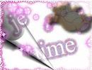 je t aime ....