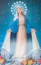 Maria Santísima