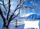 neige cadre