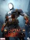 Capitaine América