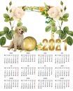 Cc Calendario cecy