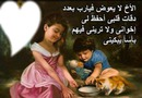 khaoula et haithem