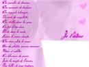 poeme photo
