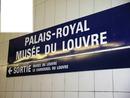 station de Métro palais-royal Musée du louvre