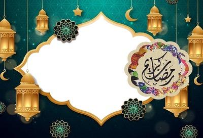 Benelbac Nostalgic Frame ramadane