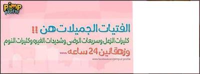 texte arab