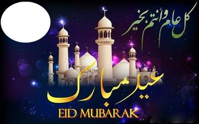 fête de l Eid