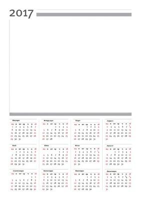 Calendar 2017 BG