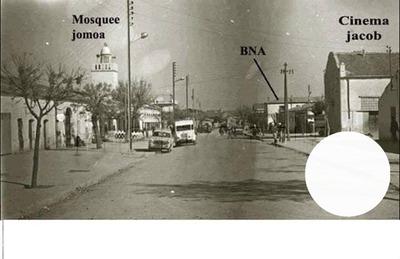 photos bouchiba labiadh djelfa algerie