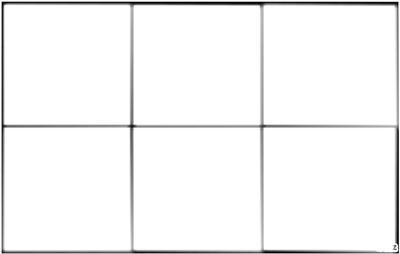 6 cadres simples carré