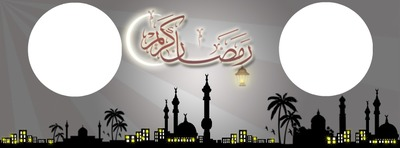 رمضان طيب