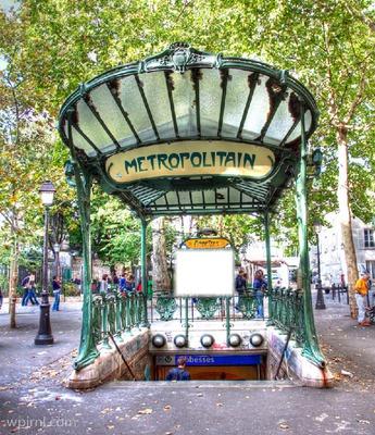 Panneau Métropolitain Métro de Paris Hector Gumiard
